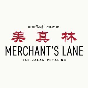 Merchant's Lane Cafe