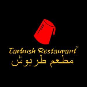 Al Halabi Gourmet Restaurant