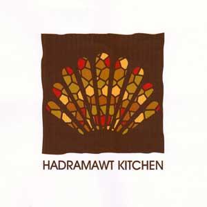 Hadramawt Kitchen