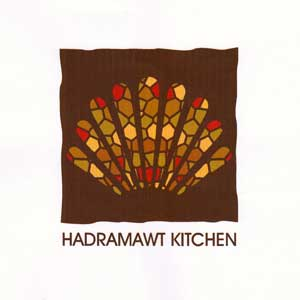 Hadramawt Kitchen